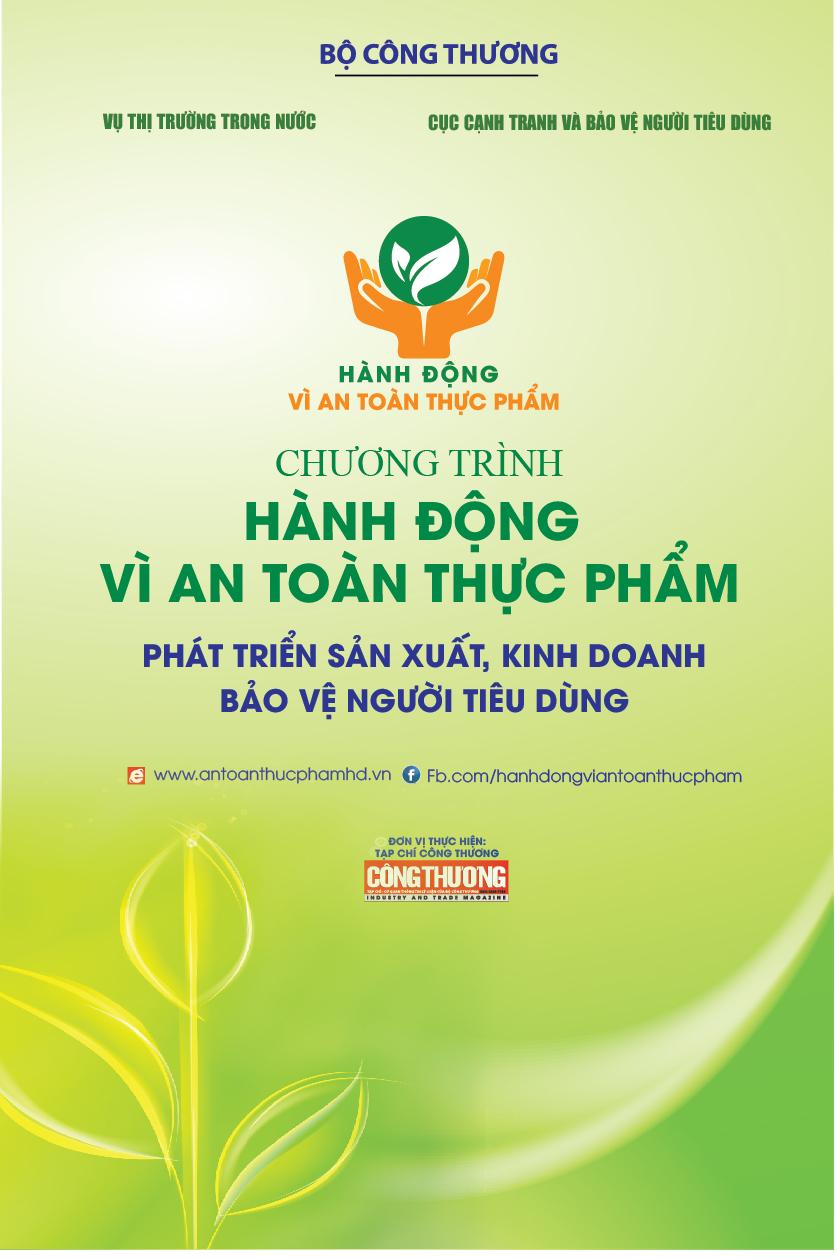 Banner v3 doc